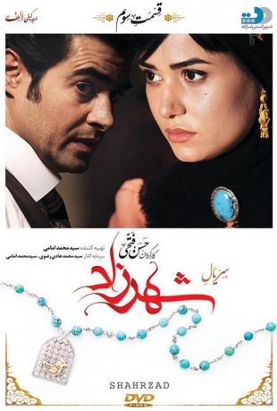 Shahrzad03-1080.mp4