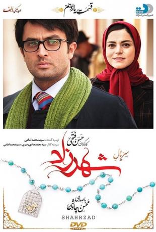 Shahrzad11-480.mp4