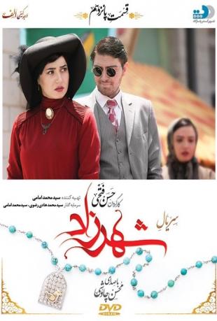 Shahrzad15-480.mp4