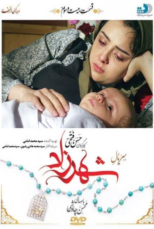 Shahrzad23-240.mp4