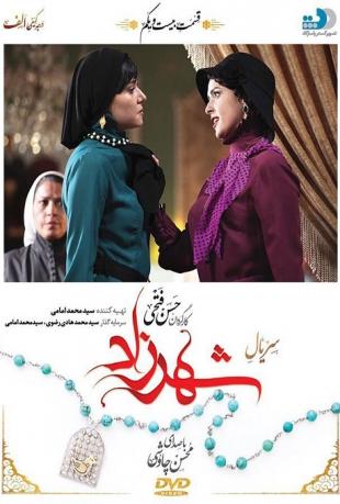 Shahrzad21-480.mp4