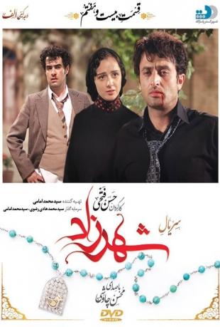 Shahrzad27-720.mp4