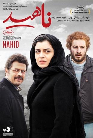 Nahid-720.mp4