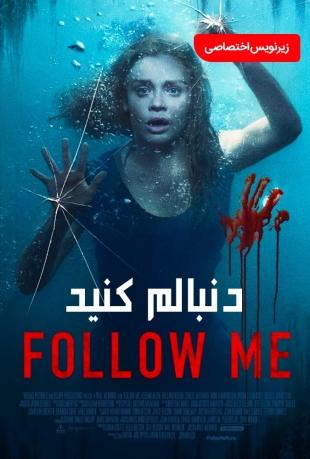 دنبالم کنید