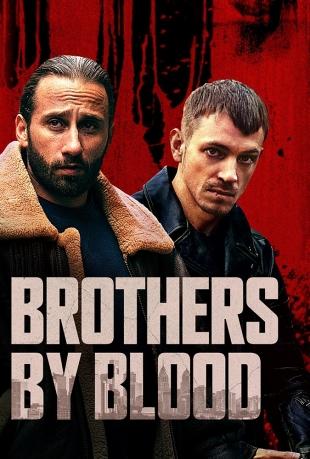 برادران خونی