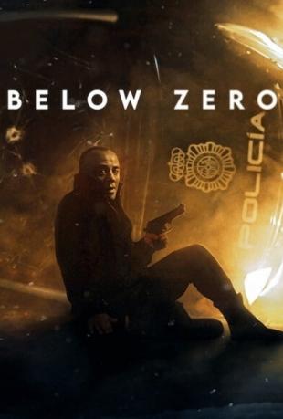 زیر صفر