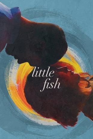 ماهی کوچک